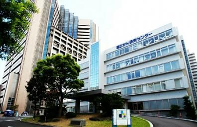 日本国立癌症研究中心医院